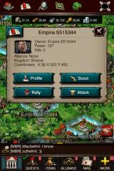 Ваша империя