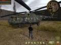 Геликоптер