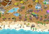 Ваш пляж