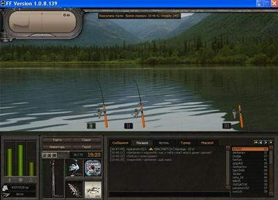 Atom Fishing Две удочки