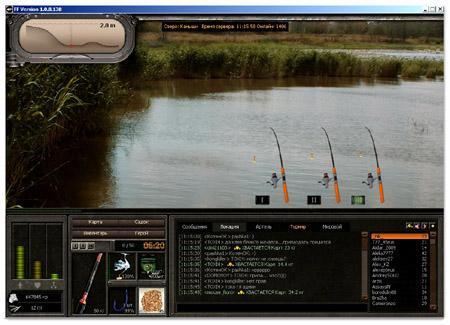 Atom Fishing Три настороженных удочки