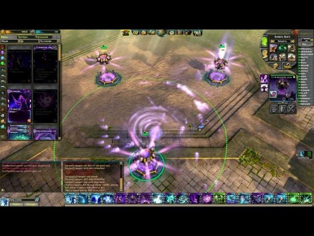 BattleForge Запуск установки