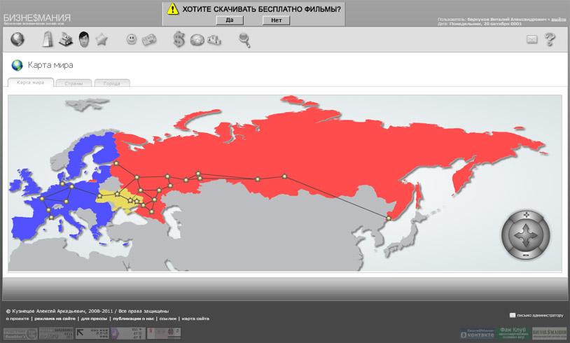 Бизнес мания Карта игрового мира