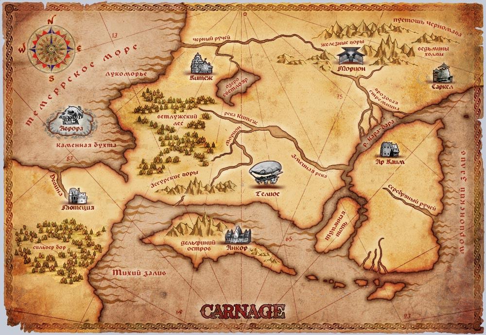 Carnage Карта