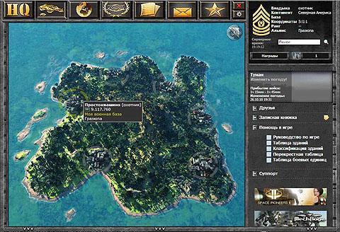 Desert Operations Ваш островок