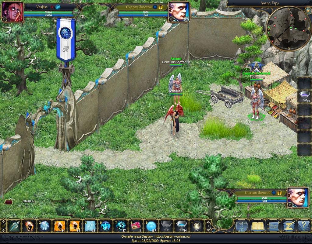 Destiny Online За городской стеной