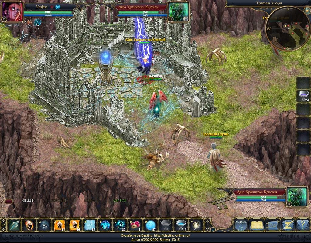 Destiny Online Хранитель ключей