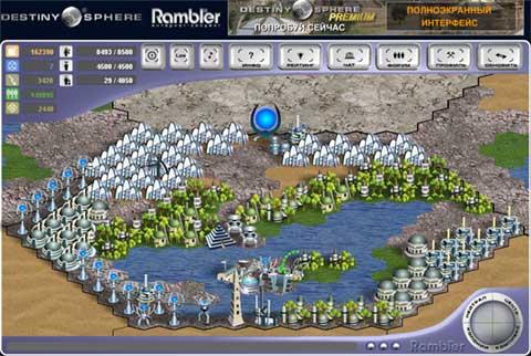 Destiny Sphere Начало пирамид