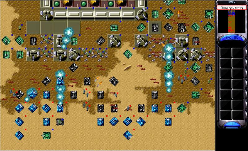 Dune 2 Застройка базы