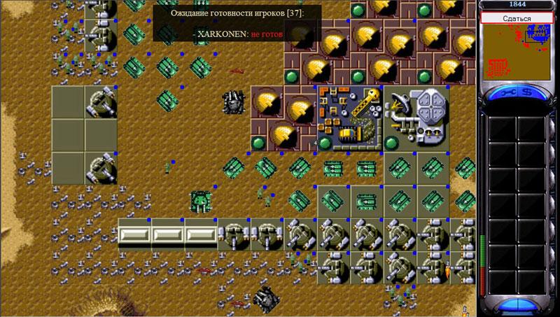 Dune 2 Укрепленная территория