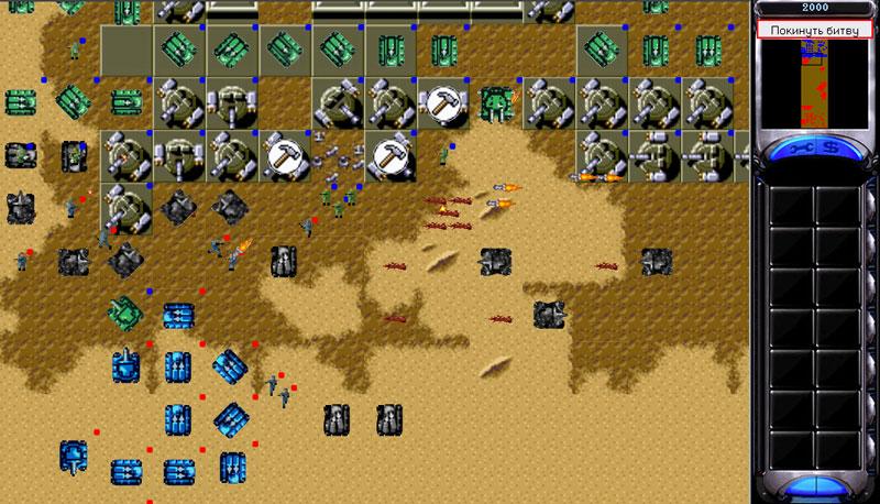Dune 2 Сражение в игре
