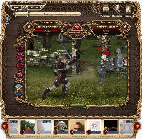 Варвары из Легенда - Наследие драконов - это клан наемников, жестоких убийц