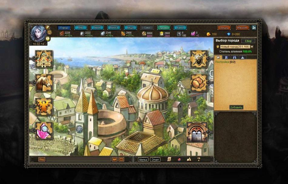 Empire Craft Городок