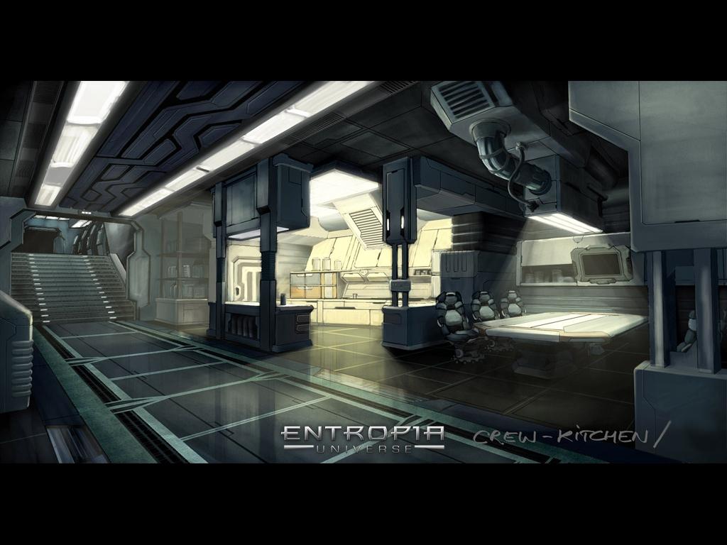 Entropia Universe Внутри объекта