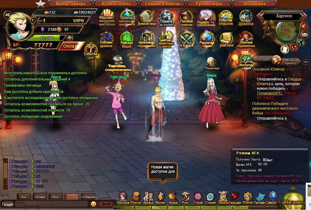 Fairy Tail Игровой процесс