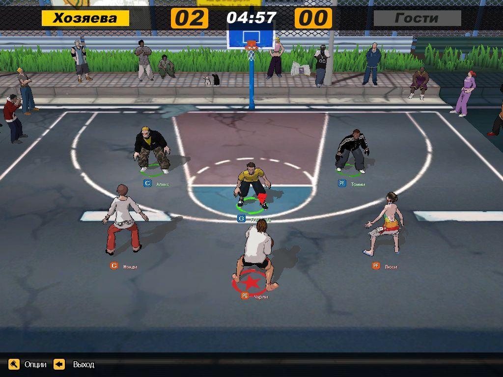 FreeStyle: Street Basketball Начало матча