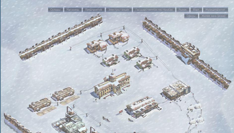 IcedLand Заснеженный лагерь