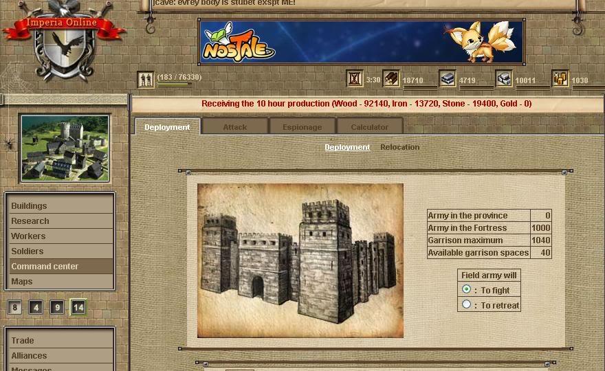 Imperia Online Возведение укрепления