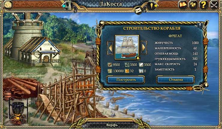 Скриншоты к онлайн игре острова