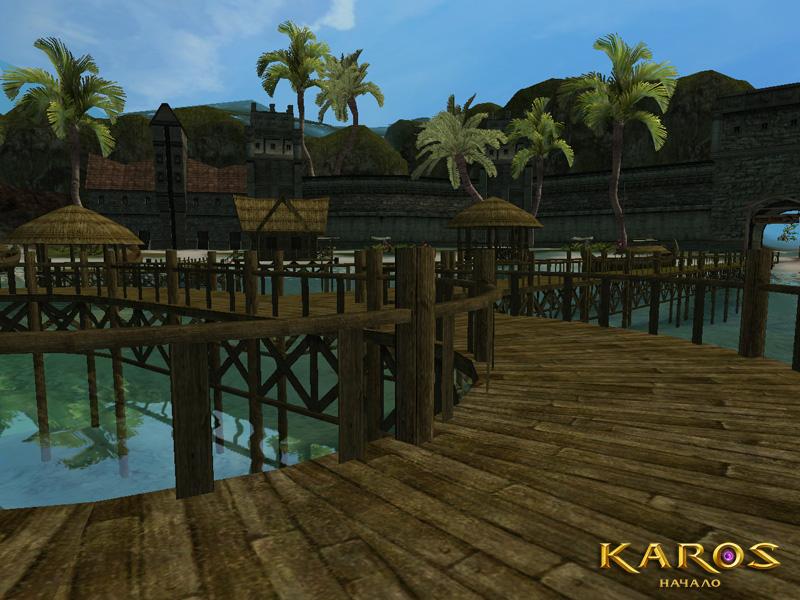 Karos: Начало Мостики над водой