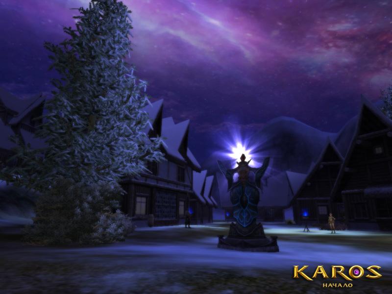 Karos: Начало Светящаяся статуя