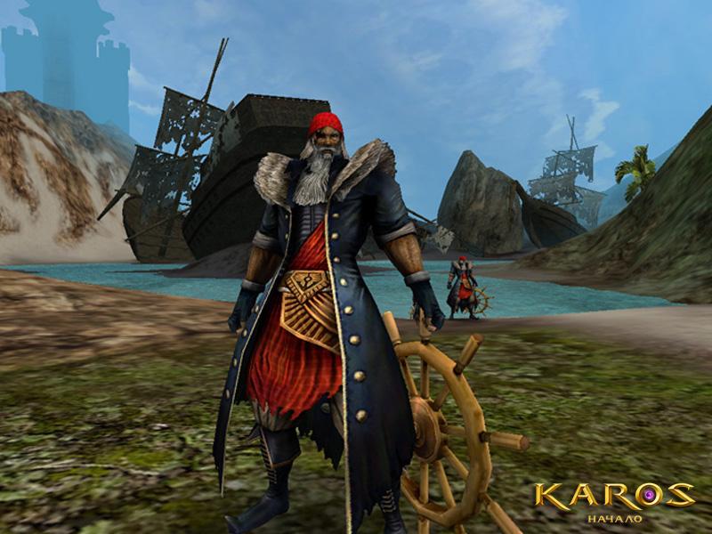 Karos: Начало Пираты наступают