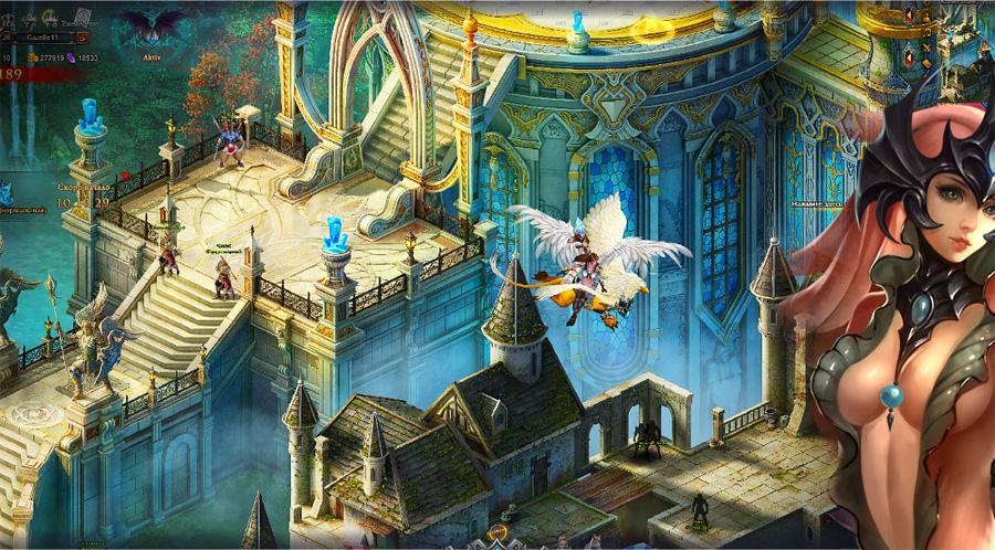 Орден Магов Красивый замок