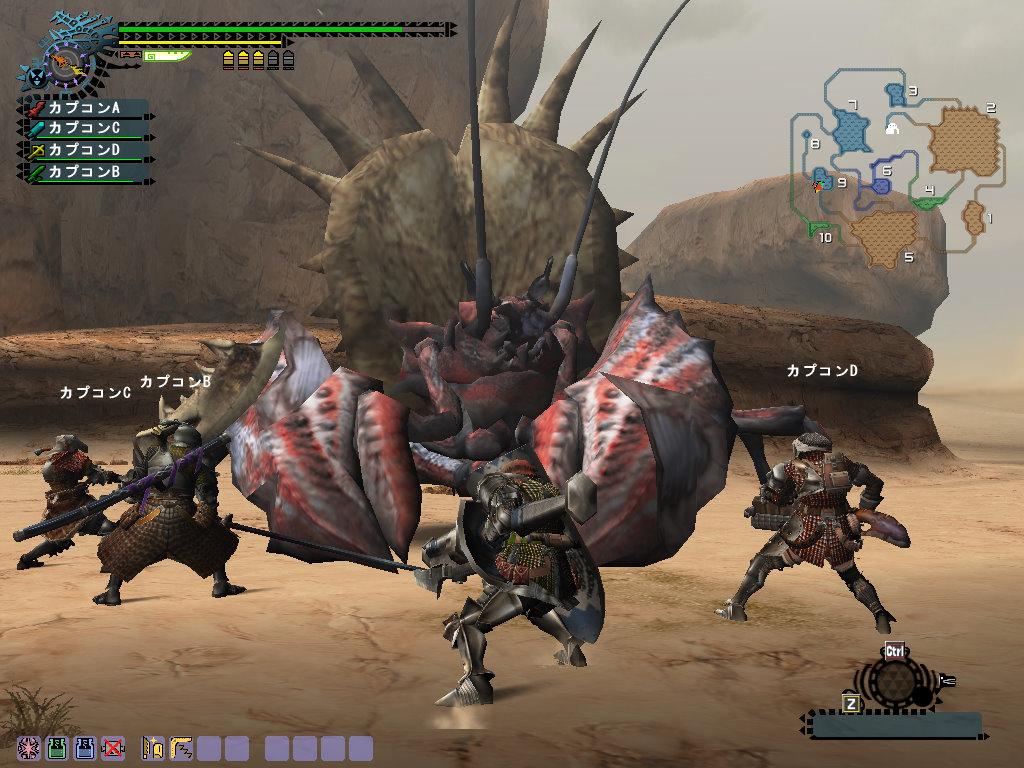 Monster Hunter Frontier Доисторический краб