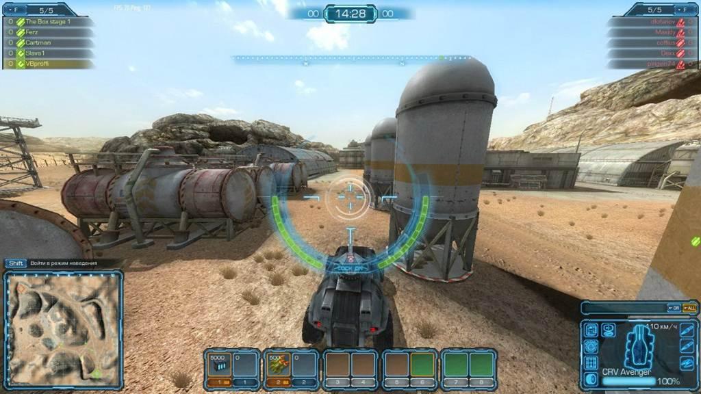 Metal War Online Современный танк