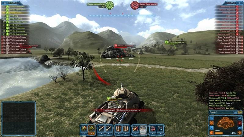 Metal War Online В перекрестье прицела