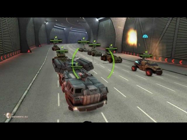 Metal War Online На трассе