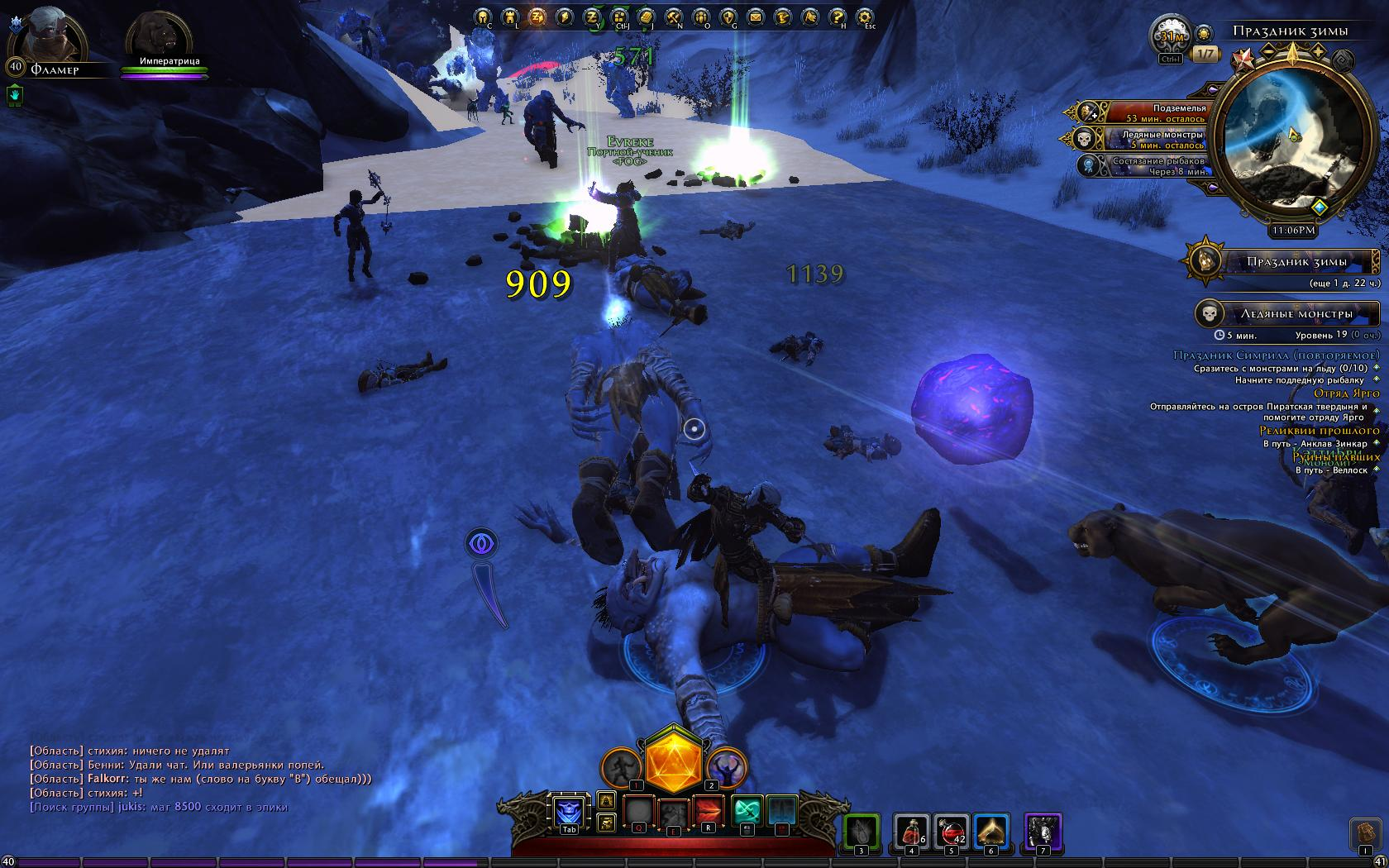 Neverwinter Online Два покойника