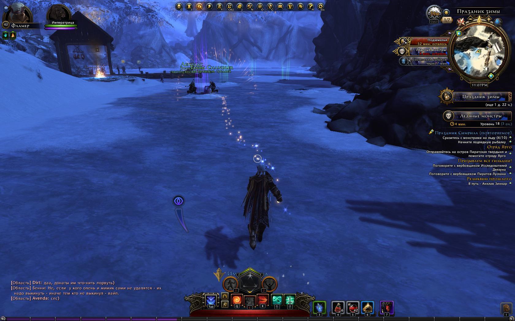Neverwinter Online Путь на рыбалку