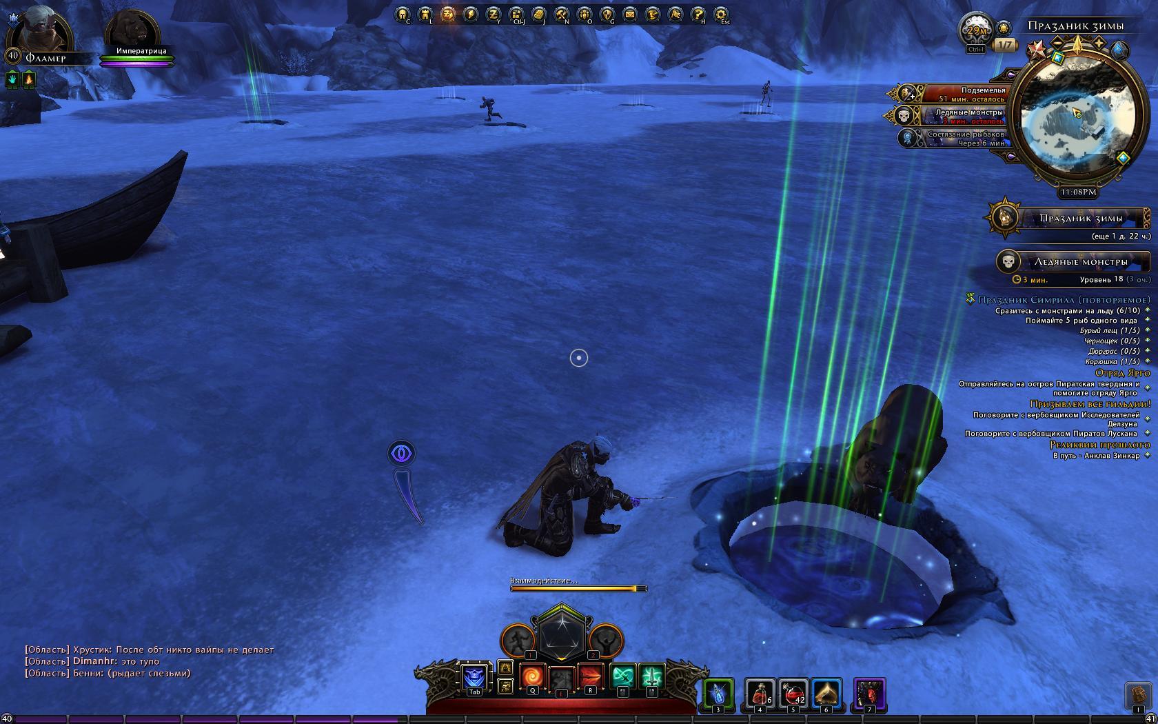 Neverwinter Online Процесс рыбалки