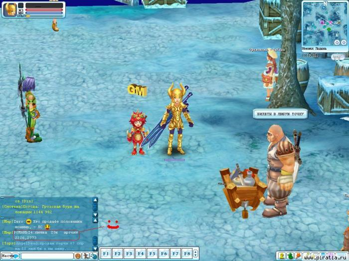 Пиратия бесплатная ролевая онлайн игра аватар ролевая многопользовательская браузерная онлайн игра