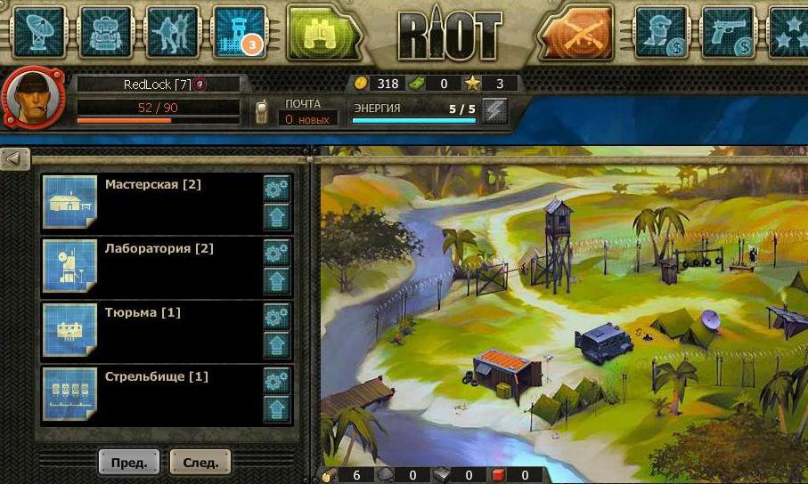 На картинках игры Riot игроки могут познакомиться с африканской страной, ко