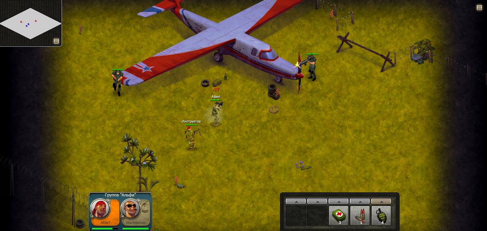 Riot Возле самолета