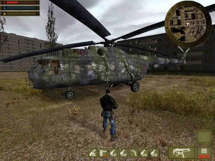 Stalker Online Геликоптер