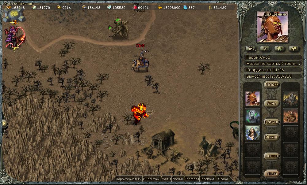 Легенды Героев Передвижение по карте