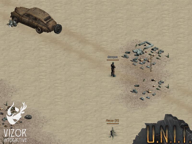 U.N.I.T. Пустыня
