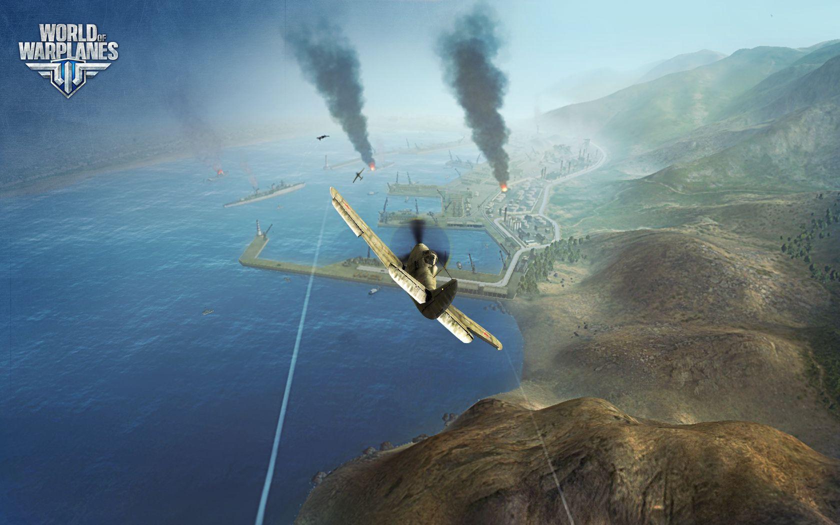 World of Warplanes Обстрел города