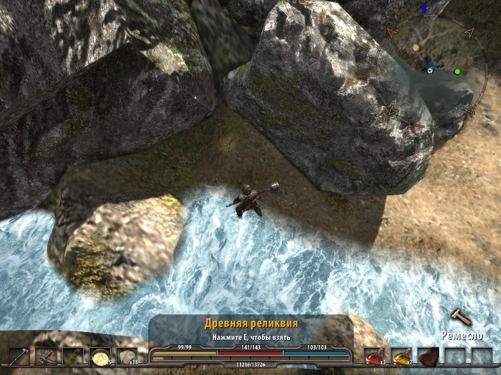 Готика 4: Аркания Точка 3.4 На пляже за камнями