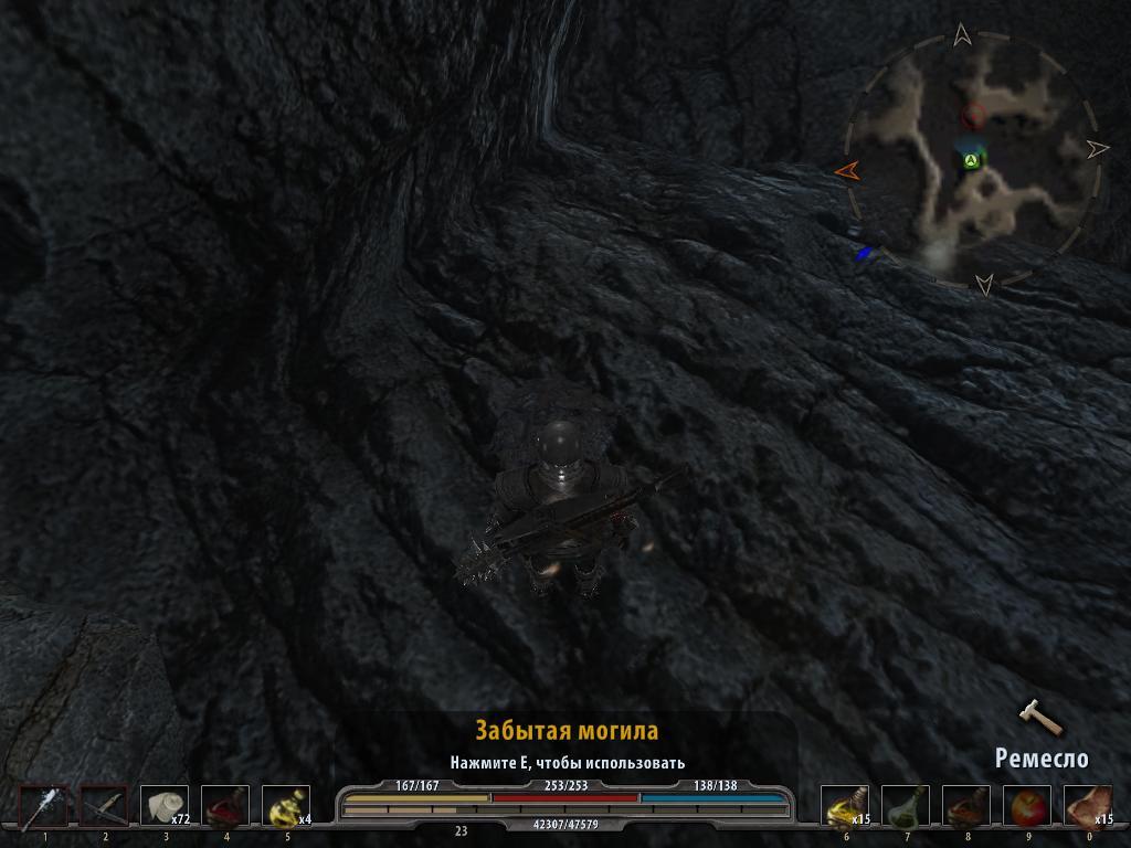 Готика 4: Аркания Точка 1.13 В жабьей пещере