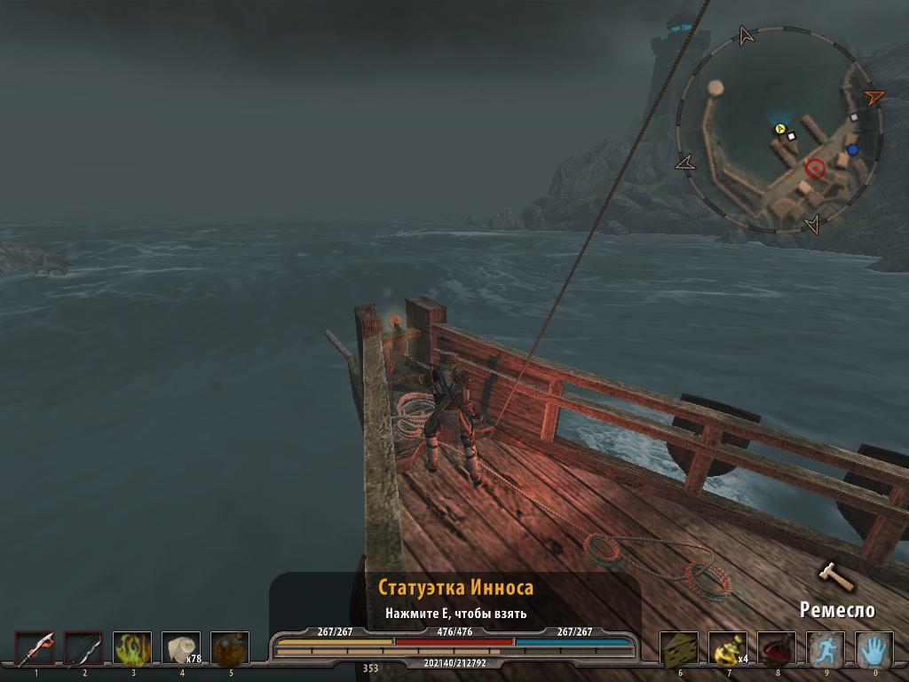 Готика 4: Аркания Точка 2.25 На корабле в порту