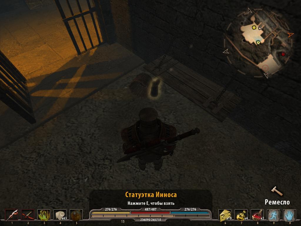 Готика 4: Аркания Точка 2.27 В темнице замка