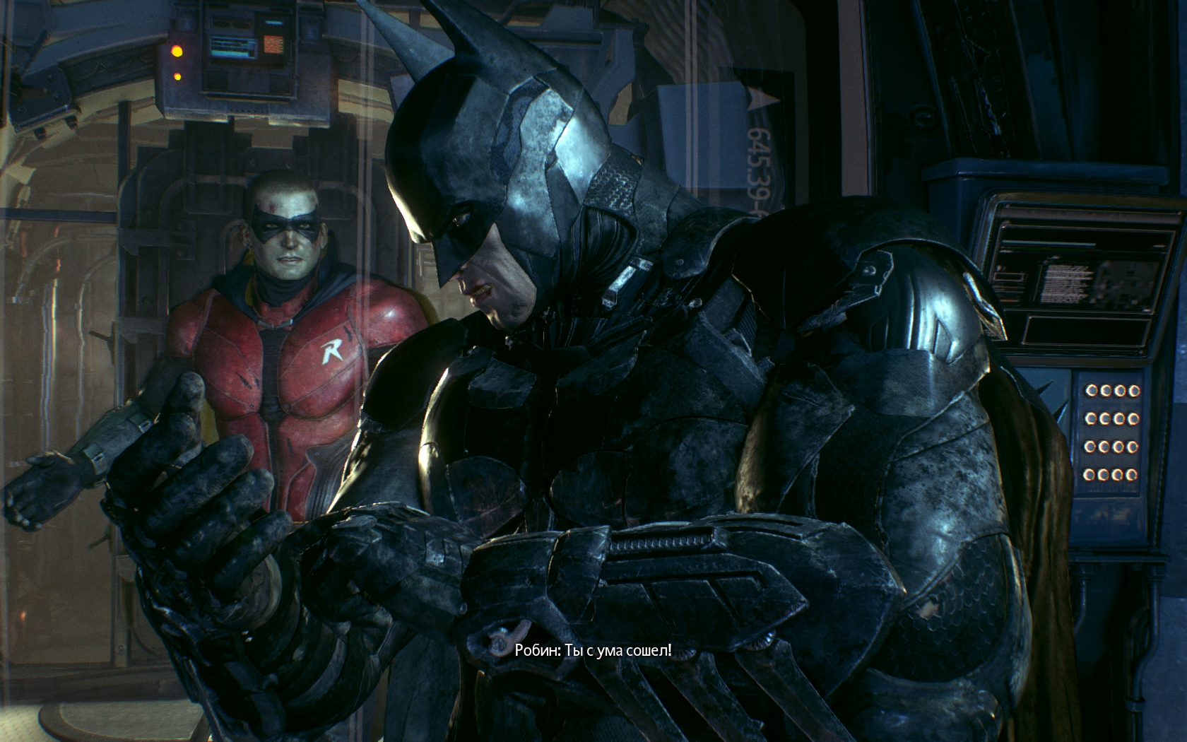 Batman: Arkham Knight Вынужденные меры
