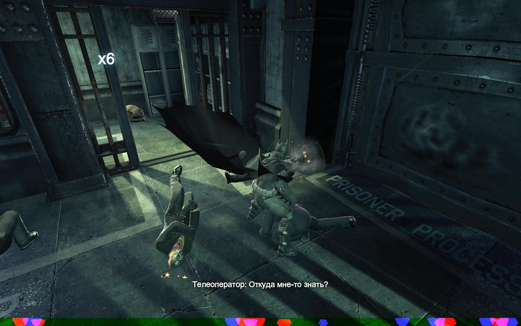 Batman: Arkham Origins Оглушенные враги