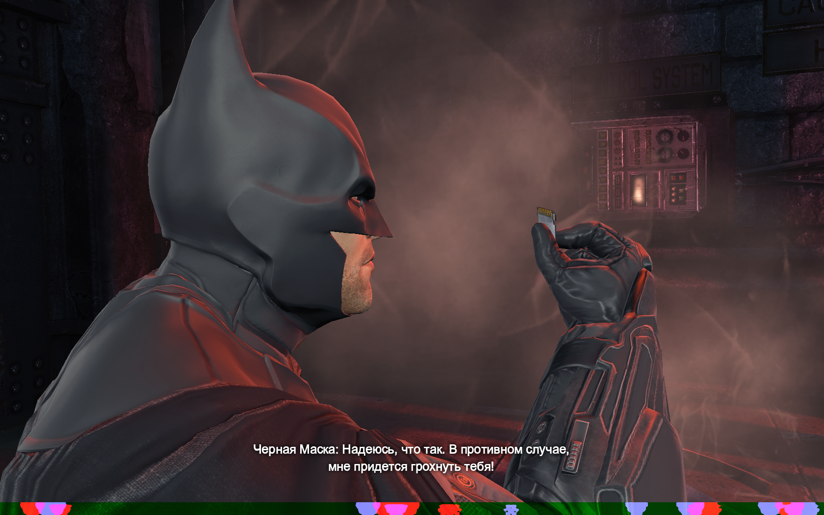Batman: Arkham Origins Флэшка