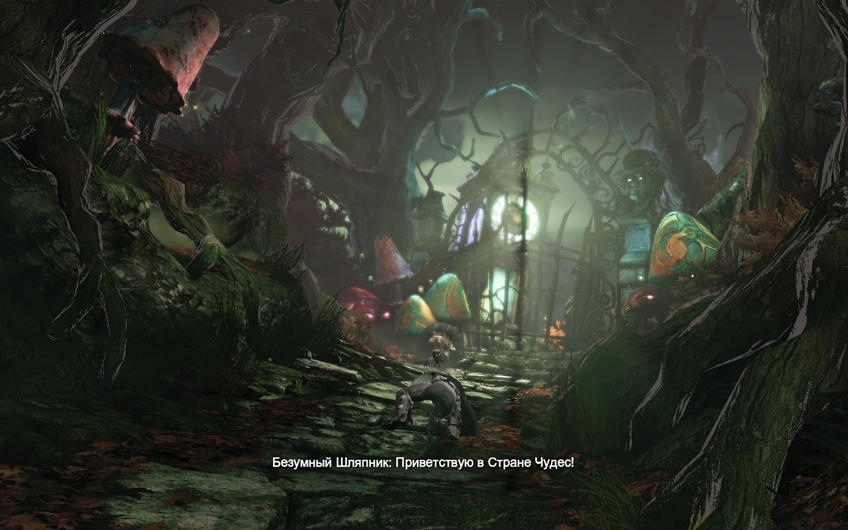 Batman: Arkham Origins Мир Алисы в стране чудес