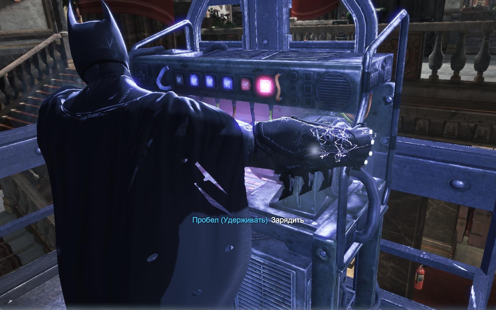 Batman: Arkham Origins Заряжаем генератор